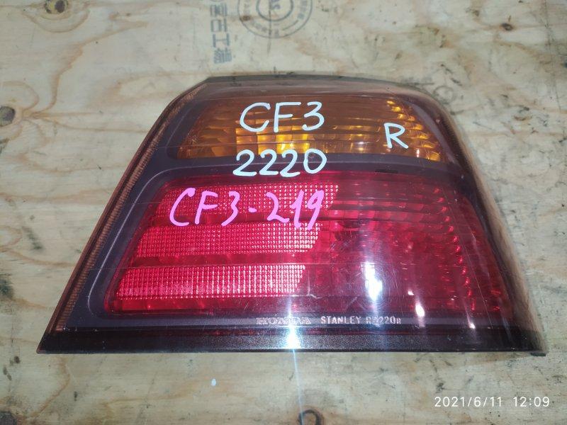 Фонарь стоп-сигнала Honda Accord CF3 F18B 1998 правый