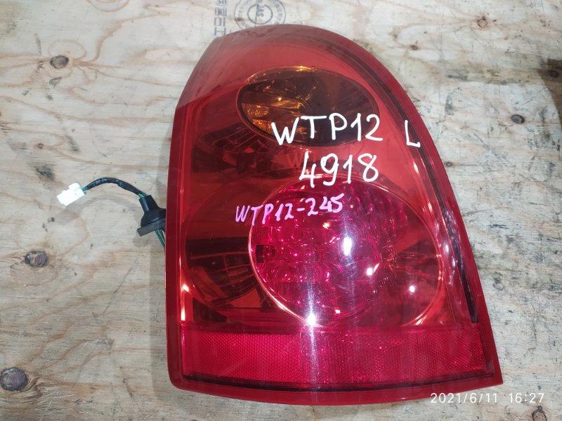 Фонарь стоп-сигнала Nissan Primera WTP12 QR20DE 2002 левый