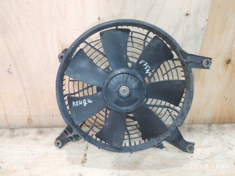 Вентилятор радиатора Mitsubishi Pajero V75W 6G74 2002