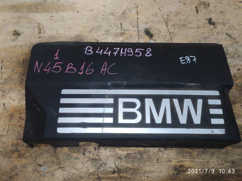 Крышка на двигатель декоративная Bmw 116I E87 N45 B16 2007
