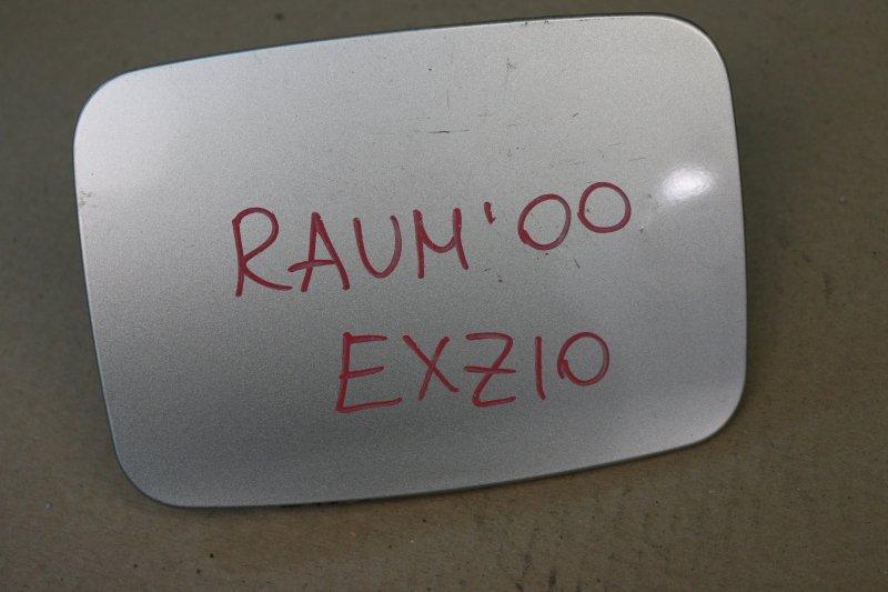 Лючок топливного бака Toyota Raum EXZ10 5E 2000 Серебро (код цвета - 1C0) (б/у)
