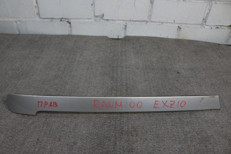 Накладка на крыло Toyota Raum EXZ10 5E 2000 задняя правая Крышка полозьев сдвижной двери. (б/у)