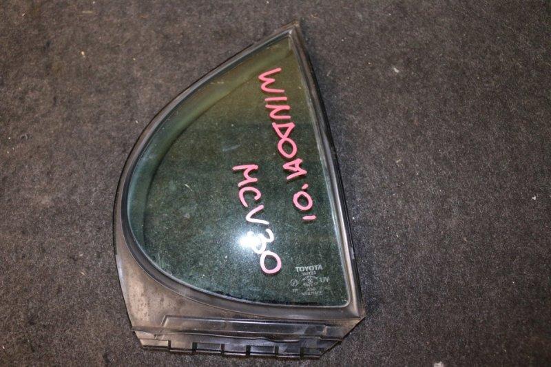 Форточка двери Toyota Windom MCV30 1MZ 2001 задняя правая (б/у)