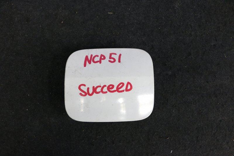 Лючок топливного бака Toyota Succeed NCP51 Белый (б/у)