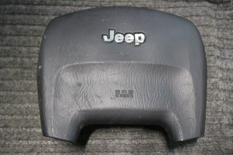 Подушка безопасности Jeep Grand Cherokee WJ40 306MX18 2004 Серая, в руль, 4 спицы. Без заряда (б/у)