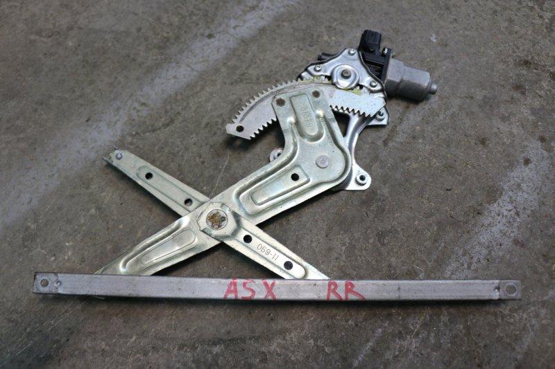 Стеклоподъемный механизм Mitsubishi Asx GA1W задний правый (б/у)