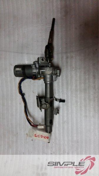 Колонка рулевая Toyota Ractis SCP100 2SZ 1 (б/у)