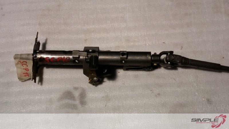 Колонка рулевая Toyota Ractis SCP100 2SZ 2 (б/у)