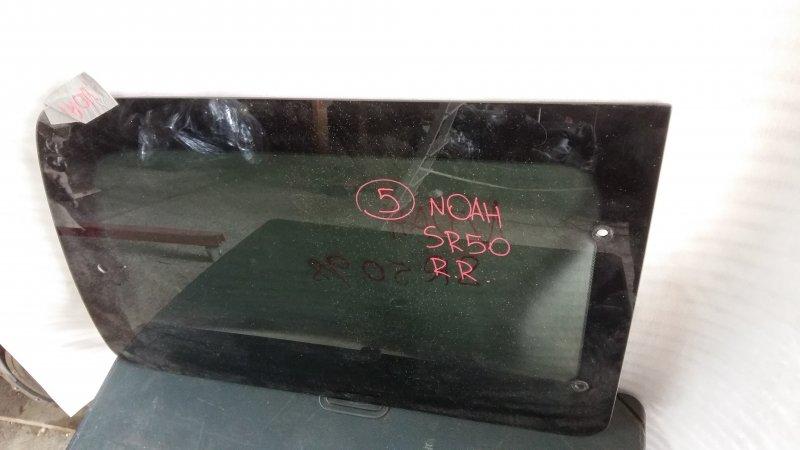 Стекло боковое Toyota Noah SR50 3S 2001 заднее правое GRN,5 (б/у)