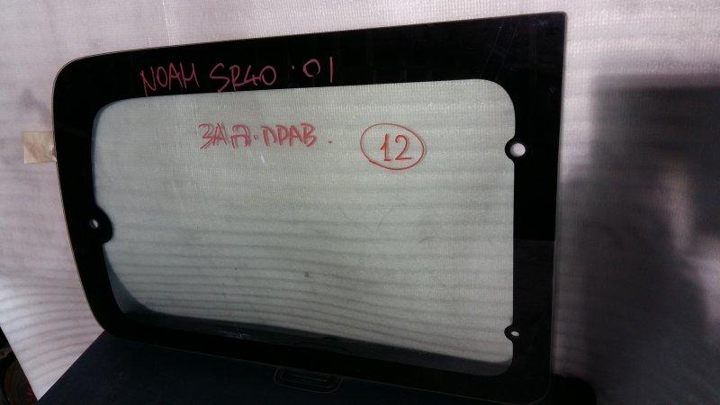 Стекло боковое Toyota Noah SR40 3S 2001 заднее правое GRN,12 (б/у)