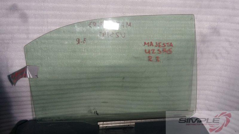 Стекло боковое Toyota Crown Majesta UZS145 заднее правое (б/у)