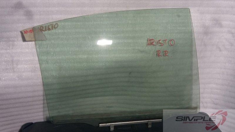Стекло боковое Toyota Aristo JZS161 2JZ 1998 заднее правое (б/у)