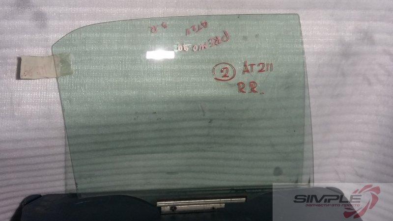 Стекло боковое Toyota Corona Premio AT211 7A 1999 заднее правое GRN, 2 (б/у)