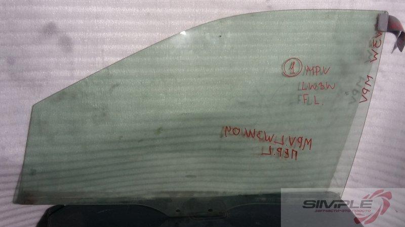 Стекло боковое Mazda Mpv LW3W L3 2004 переднее левое GRN, 1 (б/у)