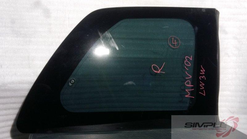 Стекло собачника Mazda Mpv LW3W L3 2002 правое GRN, 4 (б/у)