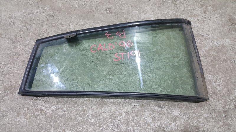 Форточка двери Toyota Caldina ST191 3S 1996 задняя левая (б/у)
