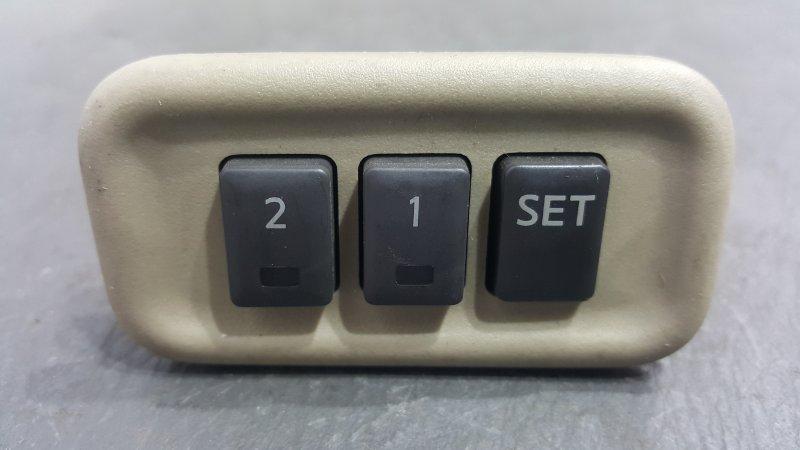 Блок кнопок Nissan Teana J31 VQ23 2006 Кнопки памяти сидении. (б/у)