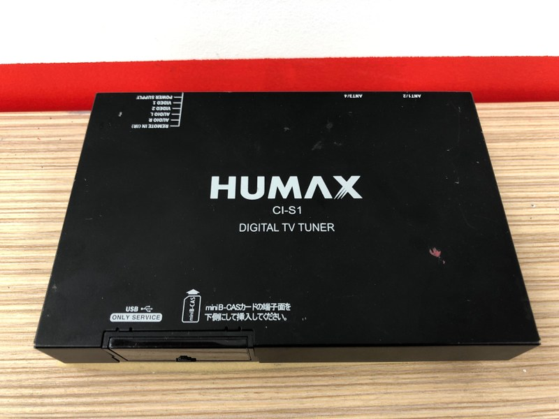 Блок электронный Mitsubishi Outlander CW5W 4B12 2006 HUMAX CI-S1 Тв-тюнер. (б/у)