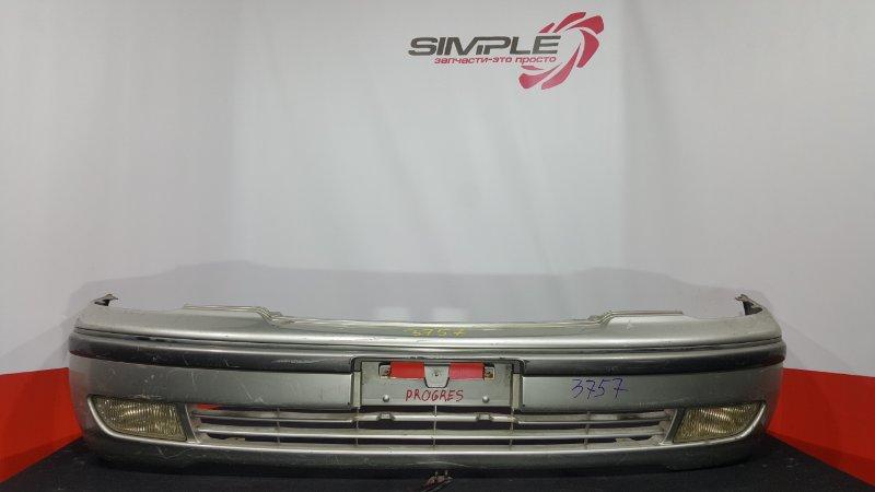 Бампер Toyota Progres JCG10 1998 передний (б/у)