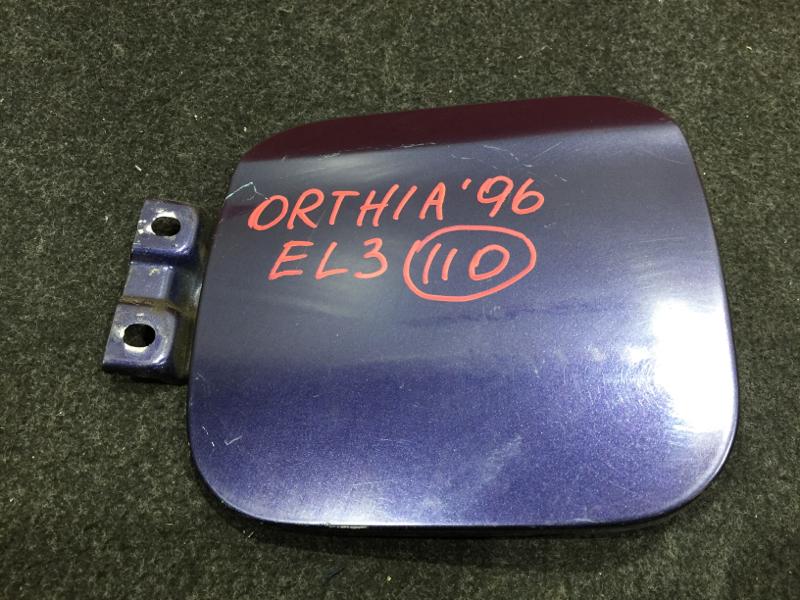 Лючок топливного бака Honda Orthia EL3 B20B 1996 (б/у)