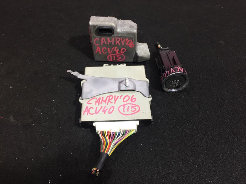 Кнопка запуска двигателя Toyota Camry ACV40 2AZ 2006 В сборе с блоком. (б/у)