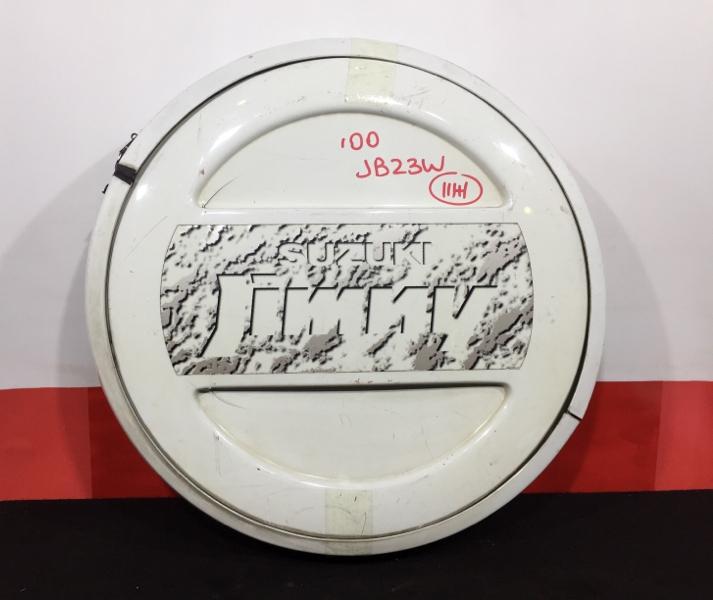 Колпак запасного колеса Suzuki Jimny JB23W K6AT 2000 (б/у)