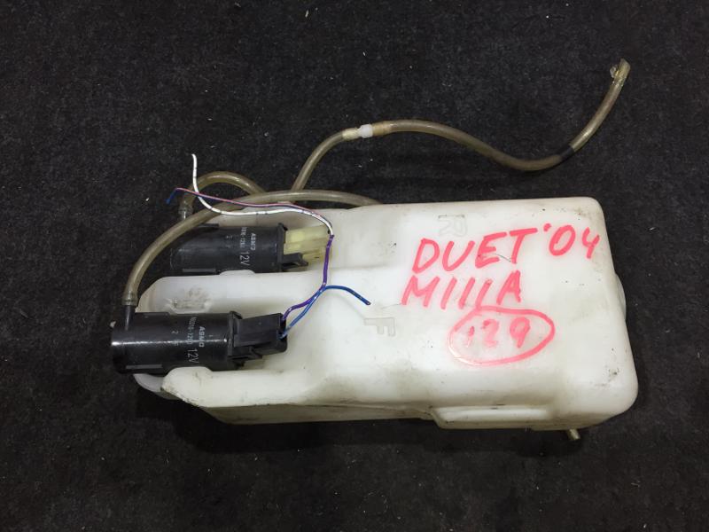 Бачок стеклоомывателя Toyota Duet M111A K3 2004 Правый руль. Дефект (см.фото). (б/у)
