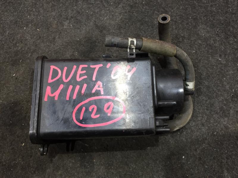 Фильтр паров топлива Toyota Duet M111A K3 2004 (б/у)