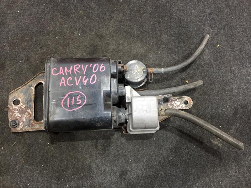 Фильтр паров топлива Toyota Camry ACV40 2AZ 2006 (б/у)