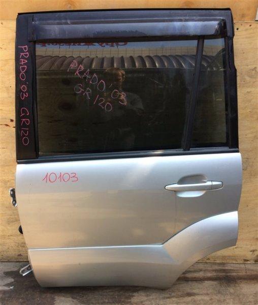 Дверь боковая Toyota Land Cruiser Prado GRJ120 2003 задняя левая 10103 (б/у)