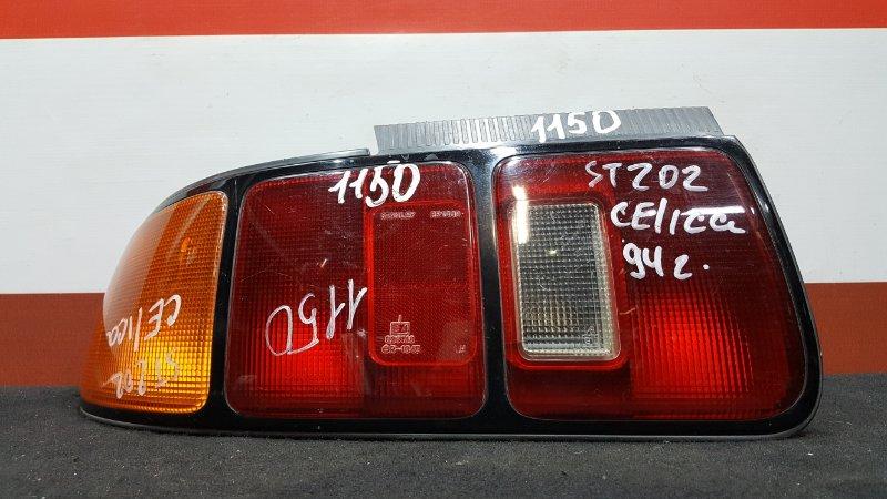 Задний фонарь Toyota Celica ST202 задний левый 20334 Дорестайл. (б/у)
