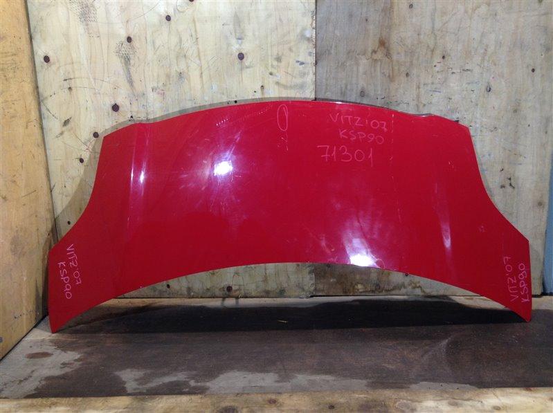 Капот Toyota Vitz NCP95 2007 71301 (+26.05.20) Небольшая вмятина (см. фото). (б/у)