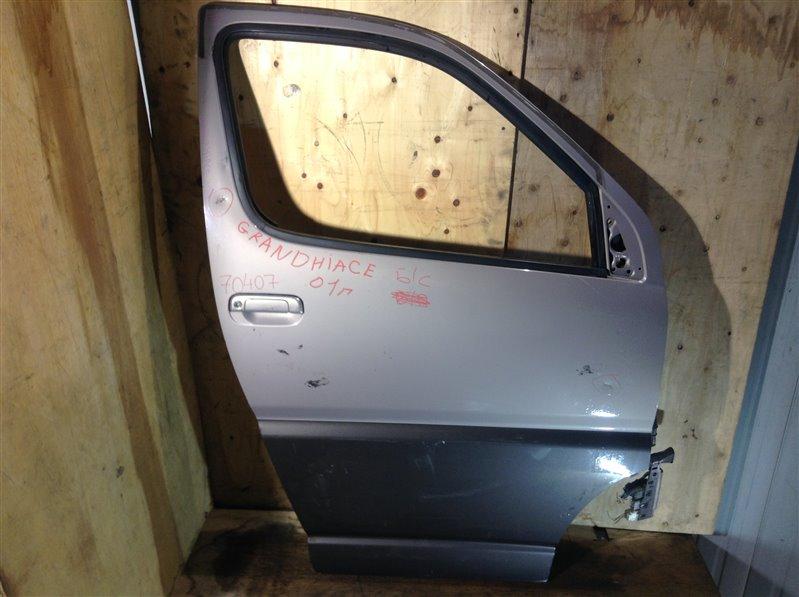 Дверь боковая Toyota Grand Hiace VCH10 2001 передняя правая 70407 (+21.05.20) Небольшие вмятины (см. (б/у)