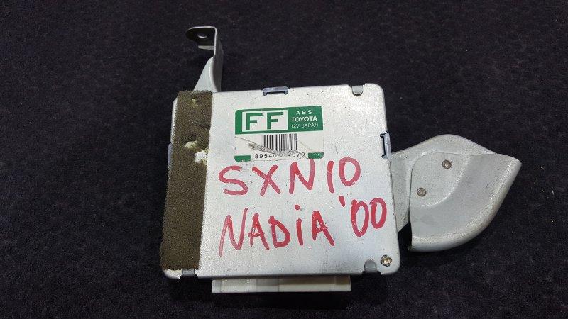 Блок управления abs Toyota Nadia SXN10 2000 1 ящик (б/у)