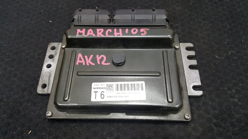 Блок электронный Nissan March AK12 2005 3 ящик (б/у)