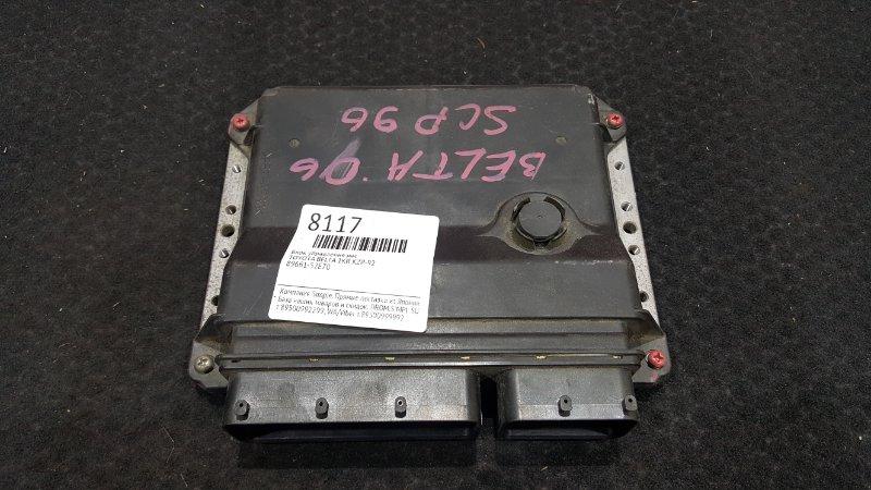 Блок управления двс Toyota Belta KZP-92 1KR 4 ящик (б/у)