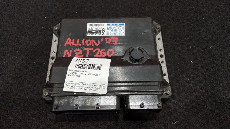 Блок управления abs Toyota Allion NZT260 1NZ 2009 4 ящик (б/у)