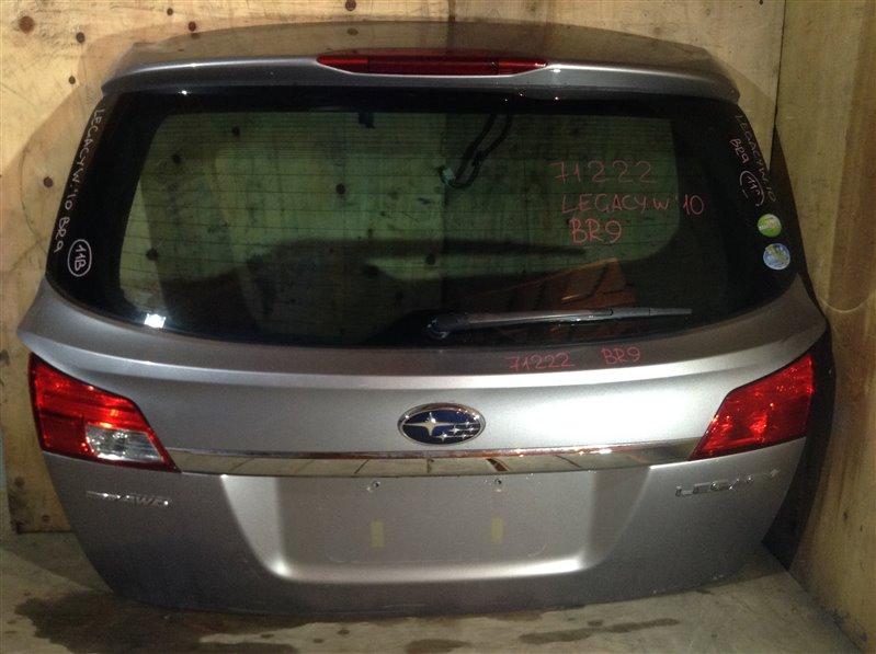 Дверь багажника Subaru Legacy BR9 EJ25 2010 задняя 71222 (+14.05.20) С камерой заднего вида. 11В В (б/у)