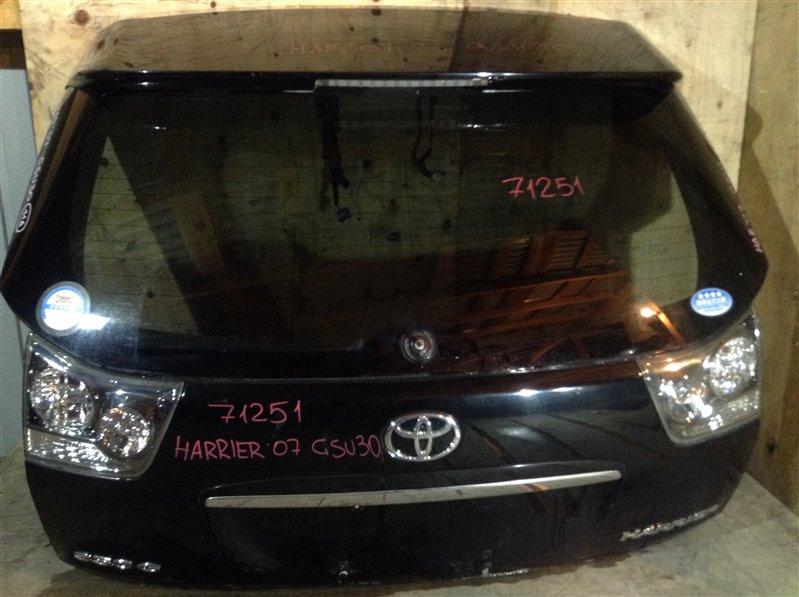 Дверь багажника Toyota Harrier GSU30 2007 задняя 71251 (+14.05.20) Снят дворник. 11Д (б/у)