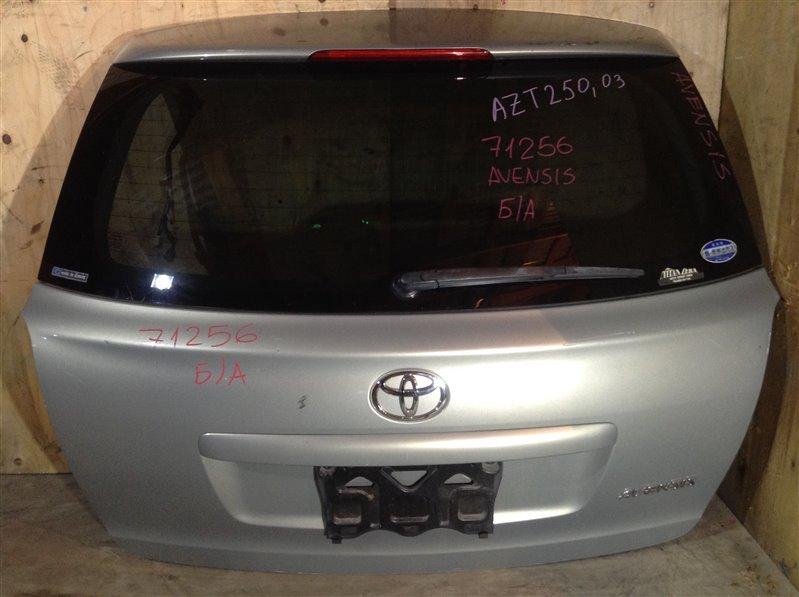 Дверь багажника Toyota Avensis AZT250 2003 задняя 71256 (+14.05.20) Снят замок. (б/у)