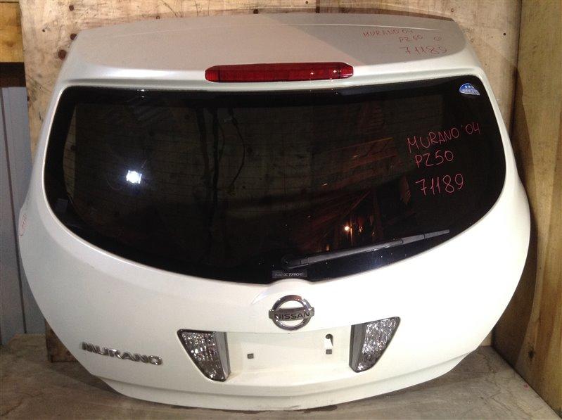 Дверь багажника Nissan Murano PZ50 VQ35 2004 задняя 71189 (+14.05.20) С камерой заднего вида. (б/у)