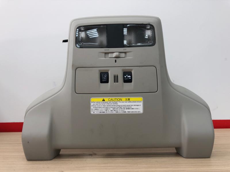 Плафон салона Subaru Impreza GP7 FB20 2015 87505-VA010 Блок управления EYESIGHT (б/у)