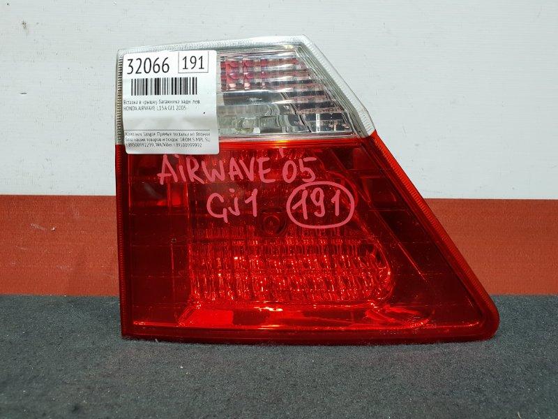 Вставка багажника Honda Airwave GJ1 L15A 2005 задняя левая 132-22591 (б/у)