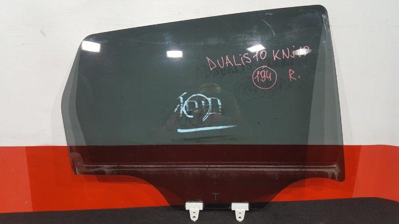 Стекло боковое Nissan Dualis KNJ10 MR20DE 2010 заднее правое (б/у)