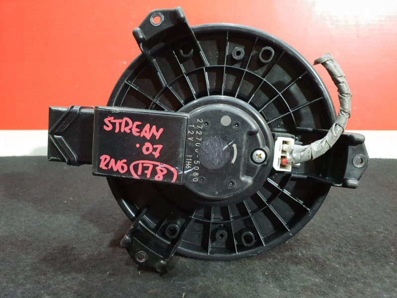 Мотор печки Honda Stream RN6 R18A 2007 (б/у)