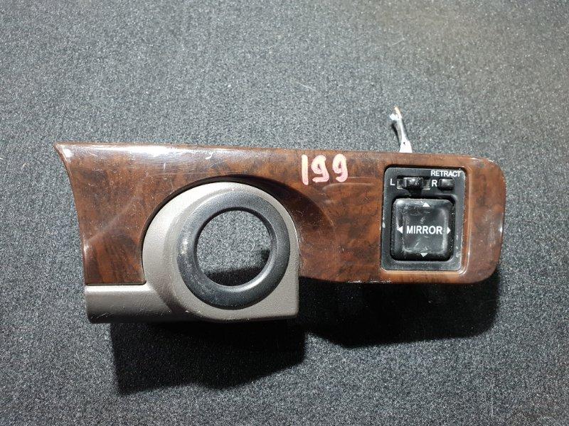 Блок управления зеркалами Toyota Cresta GX100 1G 1997 (б/у)
