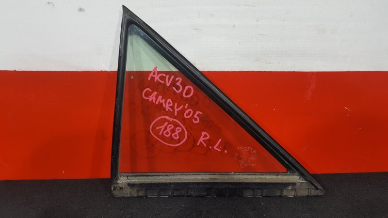 Форточка двери Toyota Camry ACV30 2AZ 2005 задняя левая (б/у)