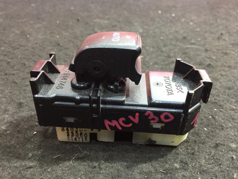 Кнопка стеклоподъемника Toyota Windom MCV30 1MZ 2001 (б/у)