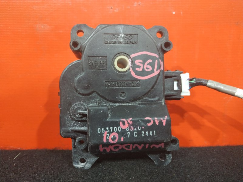 Мотор заслонки печки Toyota Windom MCV30 1MZ 2001 (б/у)