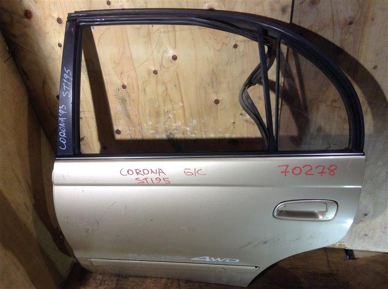 Дверь боковая Toyota Corona ST190 1993 задняя левая 70278 (+20.05.20) Снято стекло. 4В.[T] (б/у)